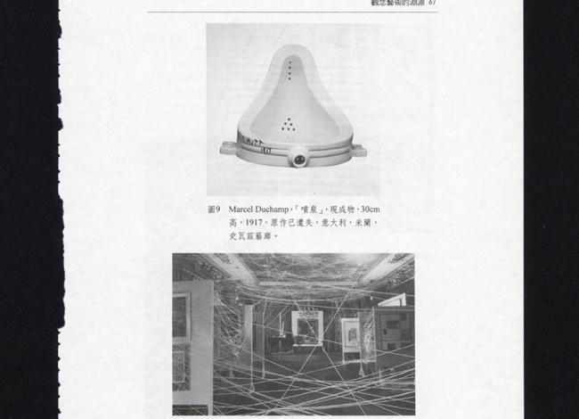 FA0816_web