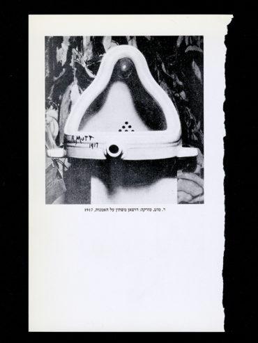 FA 0943