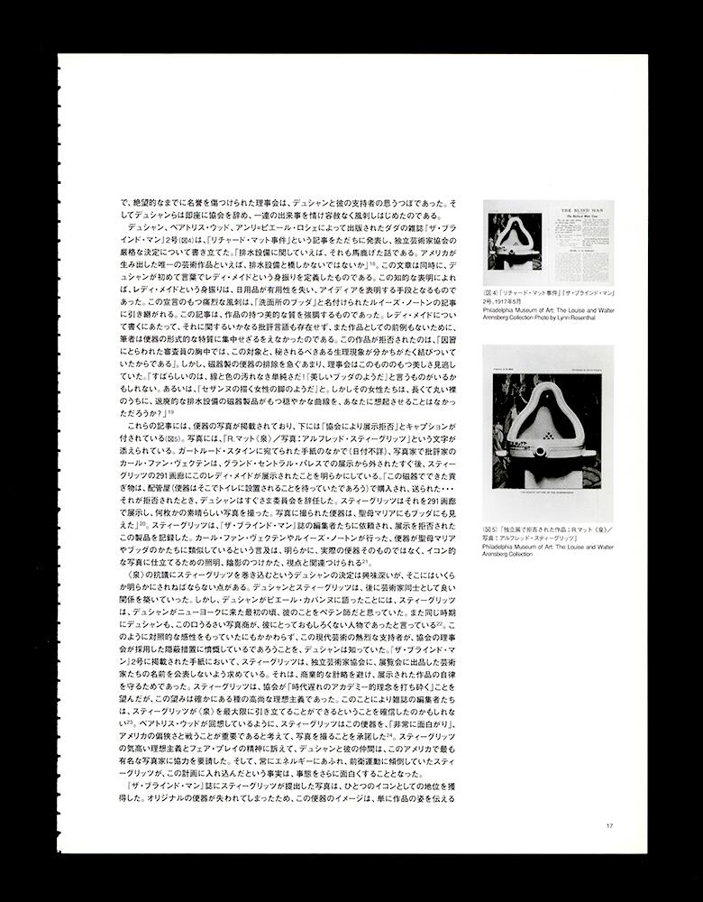 FA 0995 a/b/c/d/e/f/g