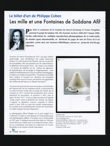 FA 0897 a/b AP