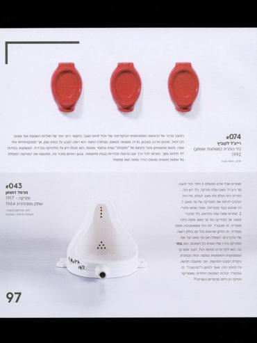 FA 0946