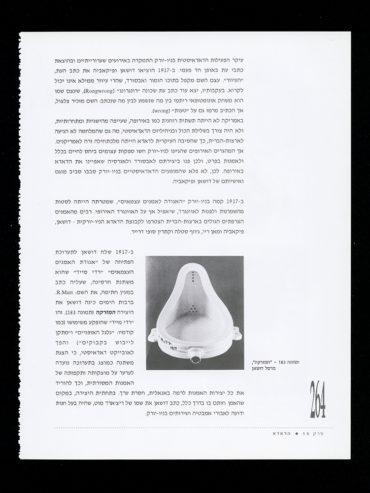 FA 0947